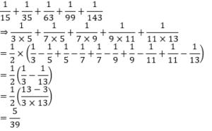 கணித வினா விடை | MATHEMATICS QUIZ |_210.1