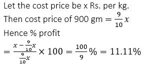 கணித திறன் வினா விடை| Quantitative aptitude quiz |_70.1