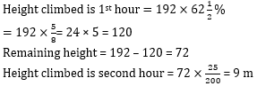 கணித வினா விடை | MATHEMATICS QUIZ |_90.1