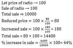 கணித வினா விடை | MATHEMATICS QUIZ |_60.1