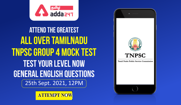 All Over Tamil Nadu Free General English Mock Test For TNPSC Group 4 2021 Examination - ATTEMPT NOW |_40.1