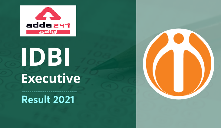 IDBI Executive Results Out : Check now @idbibank.in |_40.1