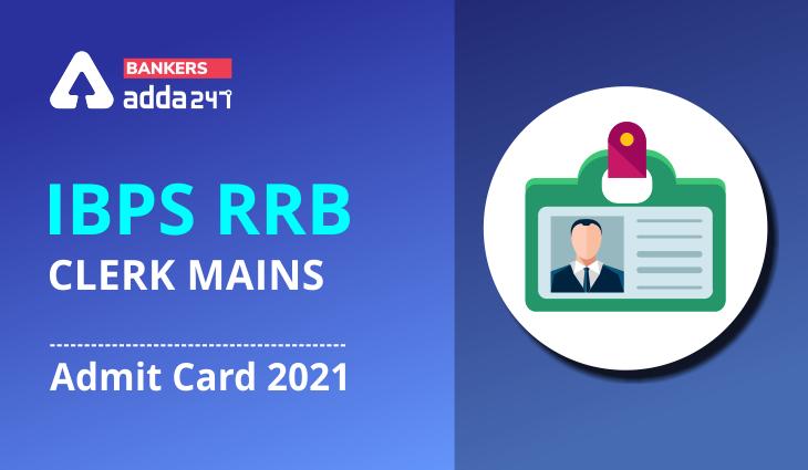 IBPS RRB Clerk Mains Admit Card 2021  _40.1