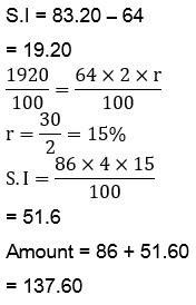 கணித திறன் வினா விடை| Quantitative aptitude quiz |_140.1