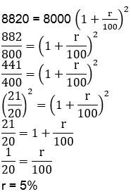 கணித திறன் வினா விடை| Quantitative aptitude quiz |_110.1