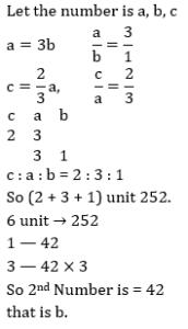கணித திறன் வினா விடை| Quantitative aptitude quiz |_120.1
