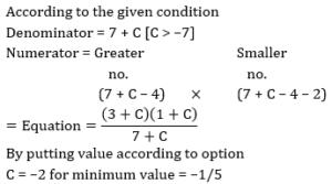 கணித திறன் வினா விடை| Quantitative aptitude quiz |_90.1