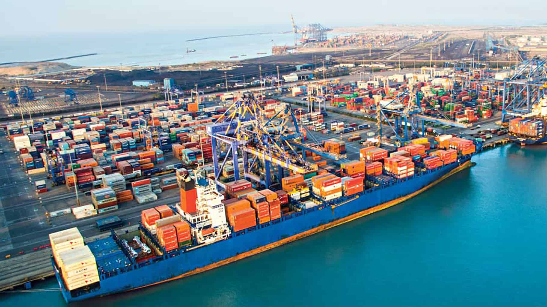 Largest Seaports in India FOR TNPSC |_50.1