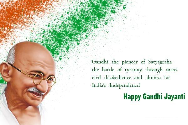 காந்தி ஜெயந்தி (Happy Gandhi Jayanti Quotes) நல்வாழ்த்துக்கள் | காந்தி ஜெயந்தி சிறப்பும் பொன்மொழிகளும் |_40.1
