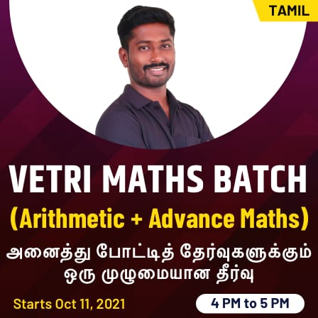Vetri Three in One New Online Live Classes Batch   வெற்றி நேரலை வகுப்புகள்  _60.1