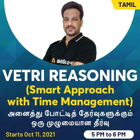 Vetri Three in One New Online Live Classes Batch   வெற்றி நேரலை வகுப்புகள்  _70.1
