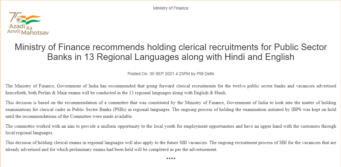 Bank Clerk Exams will be conducted in 13 Regional Languages |_50.1