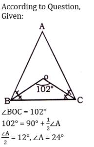 கணித வினா விடை | MATHEMATICS QUIZ |_380.1