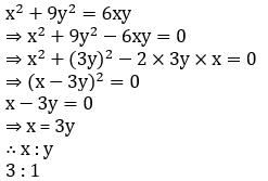 கணித வினா விடை | MATHEMATICS QUIZ |_370.1