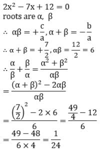 கணித வினா விடை | MATHEMATICS QUIZ |_350.1