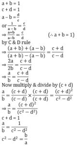 கணித வினா விடை | MATHEMATICS QUIZ |_330.1