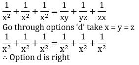 கணித வினா விடை | MATHEMATICS QUIZ |_320.1
