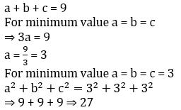 கணித வினா விடை | MATHEMATICS QUIZ |_310.1