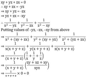 கணித வினா விடை | MATHEMATICS QUIZ |_300.1