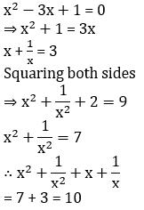 கணித வினா விடை | MATHEMATICS QUIZ |_290.1