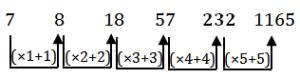 திறன் அறிவு வினா விடை | Reasoning quiz |_80.1