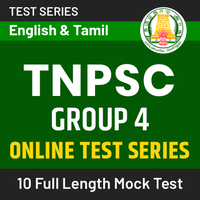 TNPSC Group 4 Classes and Test series batch |_50.1