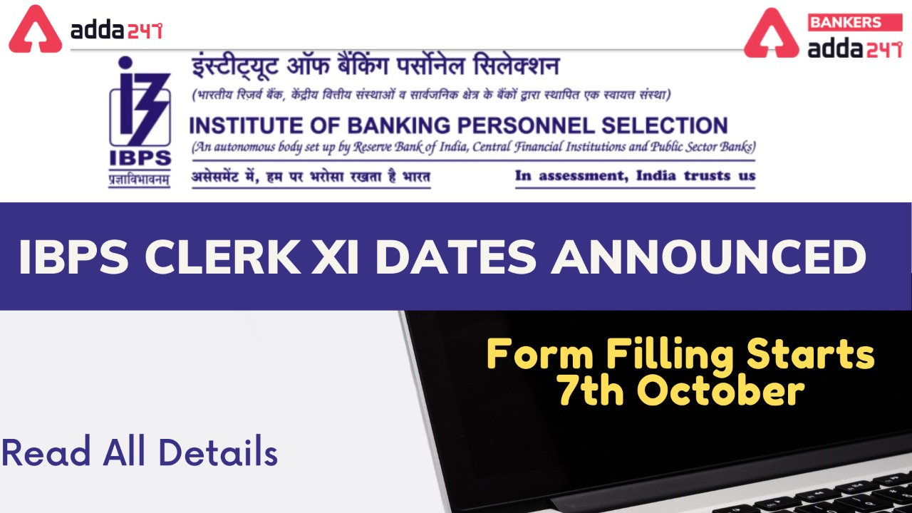 IBPS Clerk 2021 official notification out  _40.1