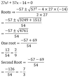 கணித வினா விடை | MATHEMATICS QUIZ |_70.1