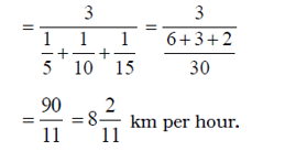 கணித திறன் வினா விடை| Quantitative aptitude quiz |_170.1