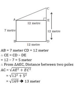 கணித திறன் வினா விடை| Quantitative aptitude quiz |_130.1