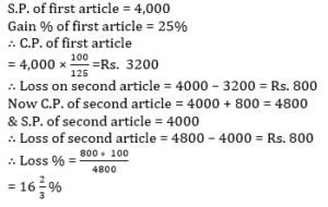 கணித திறன் வினா விடை| Quantitative aptitude quiz |_220.1