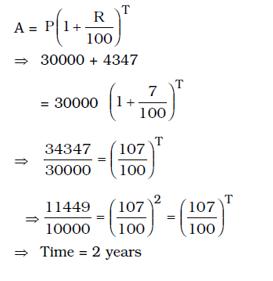 கணித திறன் வினா விடை| Quantitative aptitude quiz |_210.1