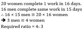 கணித திறன் வினா விடை| Quantitative aptitude quiz |_200.1