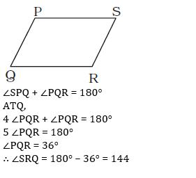 கணித திறன் வினா விடை| Quantitative aptitude quiz |_160.1
