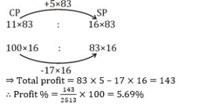 கணித திறன் வினா விடை| Quantitative aptitude quiz |_180.1