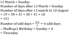 திறன் அறிவு வினா விடை | Reasoning quiz |_190.1