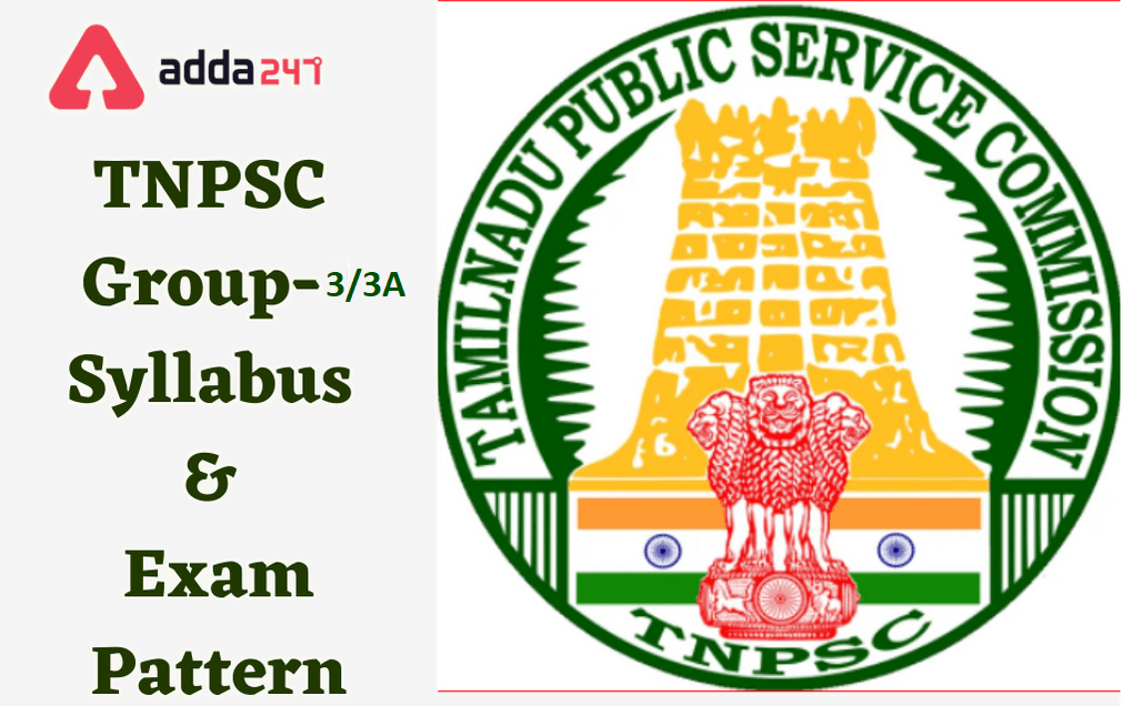 TNPSC Group 3 and 3A Syllabus and Exam pattern |_40.1