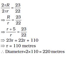 கணித திறன் வினா விடை| Quantitative aptitude quiz |_190.1