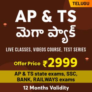 APPSC & TSPSC Complete Foundation Batch for GROUP-II | Bilingual( Telugu& English) |_80.1