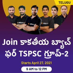 APPSC & TSPSC Complete Foundation Batch for GROUP-II | Bilingual( Telugu& English) |_60.1