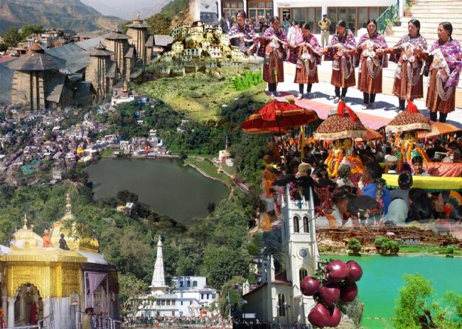 Daily Current Affairs in Telugu | 17 April Important Current Affairs in Telugu |_60.1