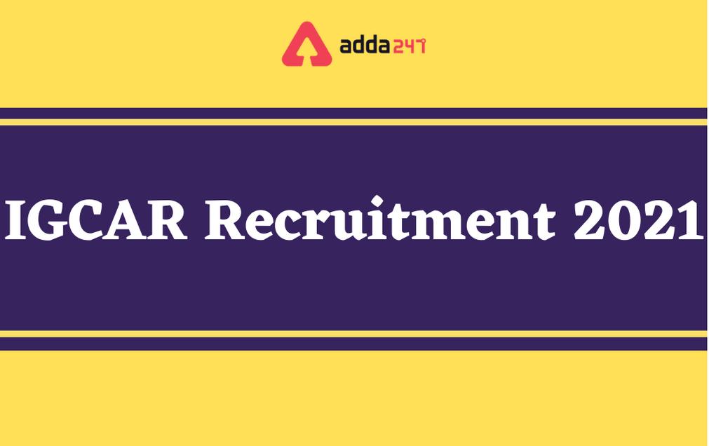 IGCAR Recruitment 2021: Notification Out For various posts ఐజిసిఎఆర్ రిక్రూట్ మెంట్ 2021: వివిధ పోస్టులకు నోటిఫికేషన్ విడుదల  _40.1