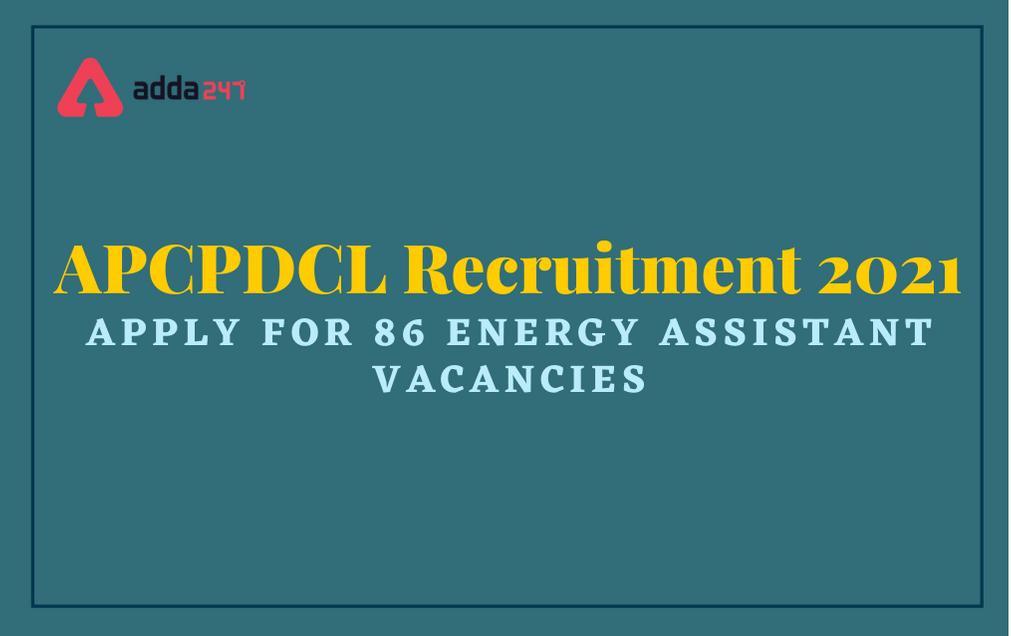 APCPDCL Energy Assistant Recruitment 2021: ఎపిసిపిడిసిఎల్ ఎనర్జీ అసిస్టెంట్ (జూనియర్ లైన్ మెన్ గ్రేడ్-II) రిక్రూట్ మెంట్ 2021 |_40.1