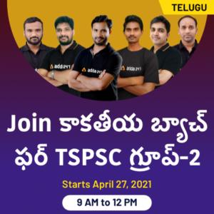 Daily Current Affairs in Telugu | 27 April 2021 Important Current Affairs in Telugu |_140.1
