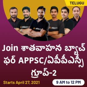 Daily Current Affairs in Telugu | 27 April 2021 Important Current Affairs in Telugu |_210.1