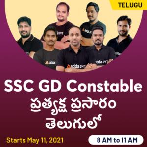 APPSC & TSPSC Complete Foundation Batch for GROUP-II | Bilingual( Telugu& English) |_110.1