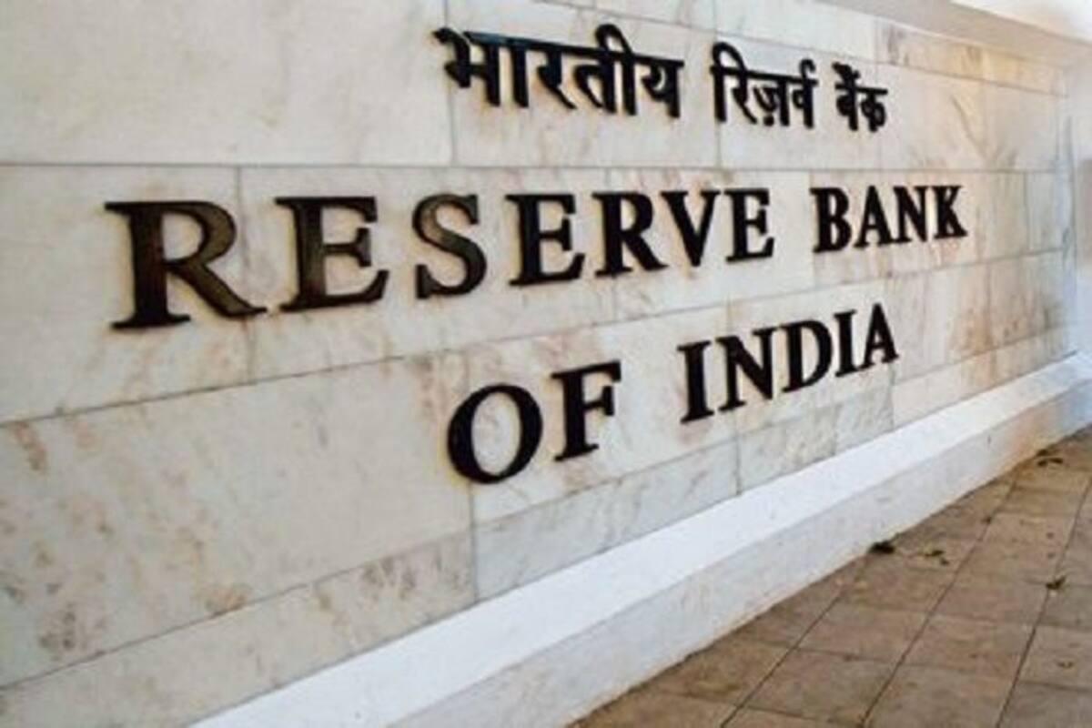 Reserve Bank of India (RBI) to Cancel Licence of Sambandh Finserve | సంబంద్ ఫిన్ సర్వ్ ప్రై.లి యొక్క లైసెన్స్ ను రద్దు చేయనున్న RBI |_40.1