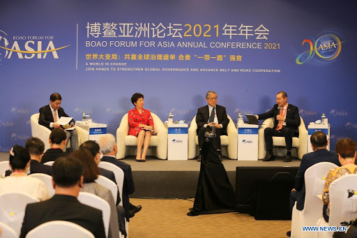 Boao Forum for Asia Annual Conference 2021 held | 2021 ఆసియా వార్షిక సదస్సును బొవో లో నిర్వహించారు |_40.1