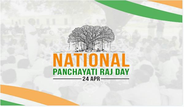 National Panchayati Raj Day: 24 April | జాతీయ పంచాయతీ రాజ్ దినోత్సవం: 24 ఏప్రిల్ |_40.1