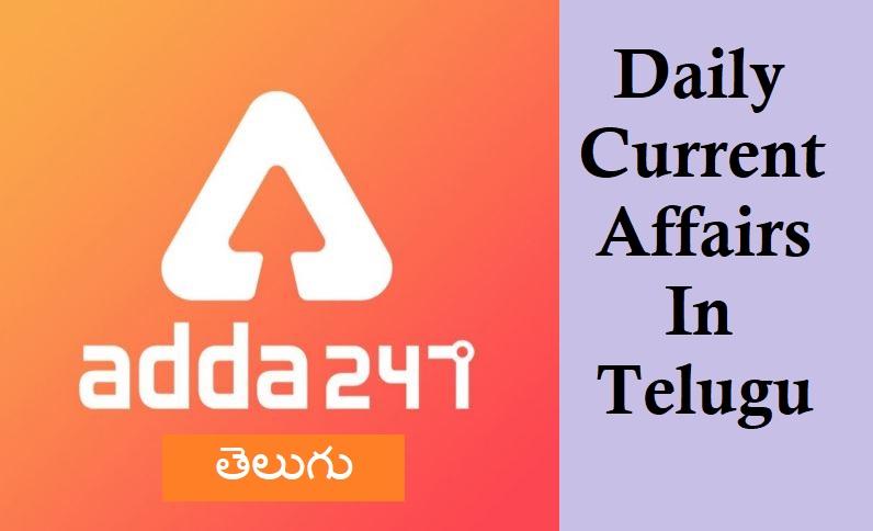Daily Current Affairs in Telugu | 27 April 2021 Important Current Affairs in Telugu |_40.1